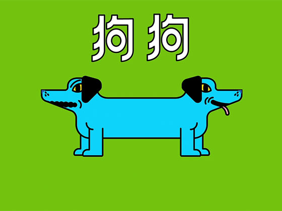 JUJU KONG
