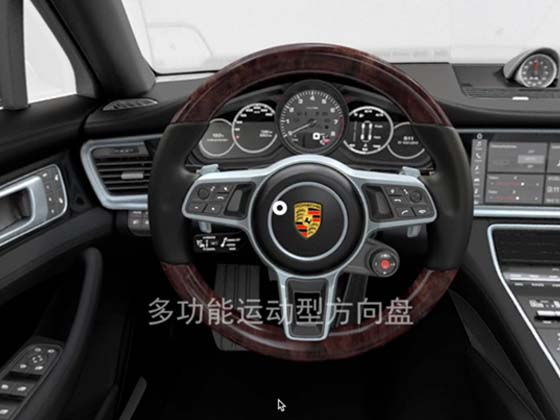 Porsche VR Configurator